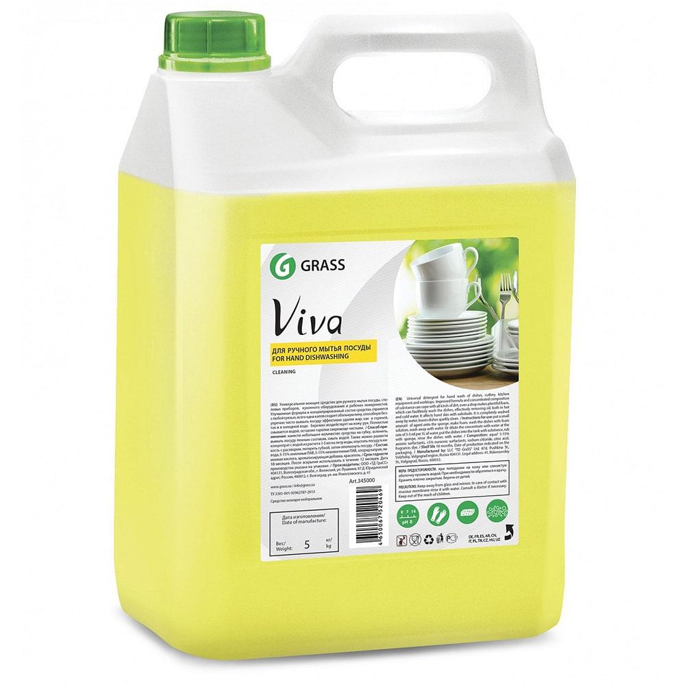 Средство для мытья посуды grass viva 345000