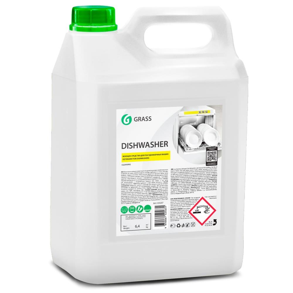 Средство для посудомоечных машин grass dishwasher 125237