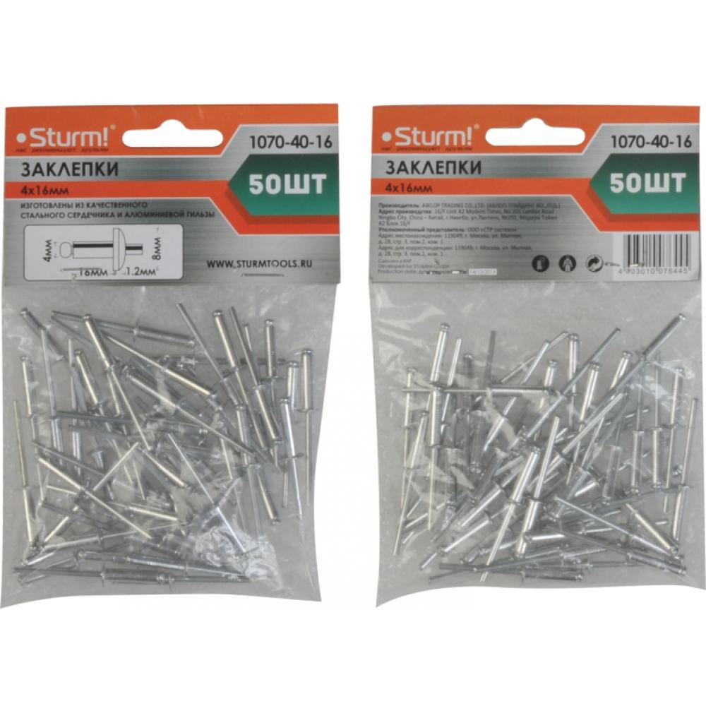 Купить Заклепки алюминий/сталь (50 шт; 4х16 мм) sturm 1070-40-16