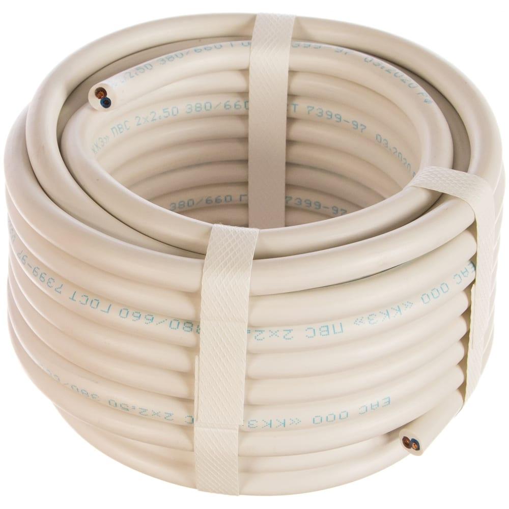 Провод rexant пвс 2x1,5 кв.мм, 20 м, гост 7399-97 01-8035-20