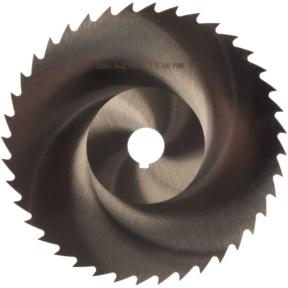 Фреза отрезная (250x3x32 мм; тип 3; z=40;