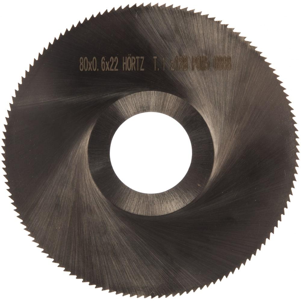 Фреза отрезная (80x0.6x22 мм; тип 1; z=128;