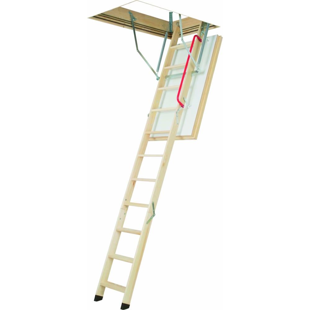 Купить Чердачная лестница fakro lwt 70х120 см, высота 280 см 863111