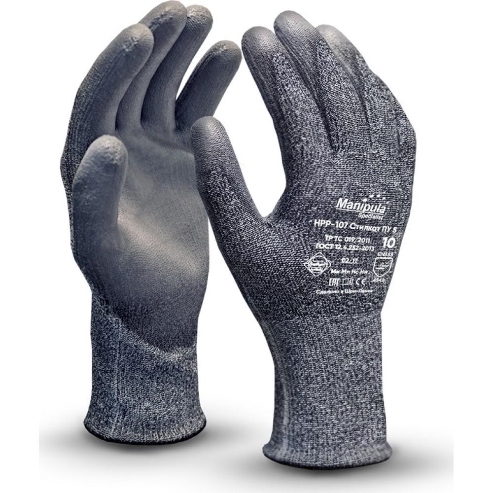 Перчатки manipula specialist стилкат пу 5 hрp-107 р.9 пер 720/9Со сплошным полимерным покрытием<br>Вес: 0.09 кг;<br>Материал: волокно Sapphire® Technology, полиуретан ;<br>Тип: общего назначения ;<br>Назначение: технические ;<br>Размер: 9 ;<br>Класс вязки: 10 ;