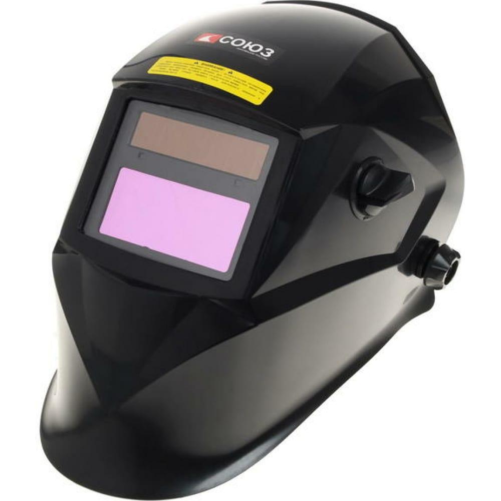 Сварочная маска союз сас-91а2мс1