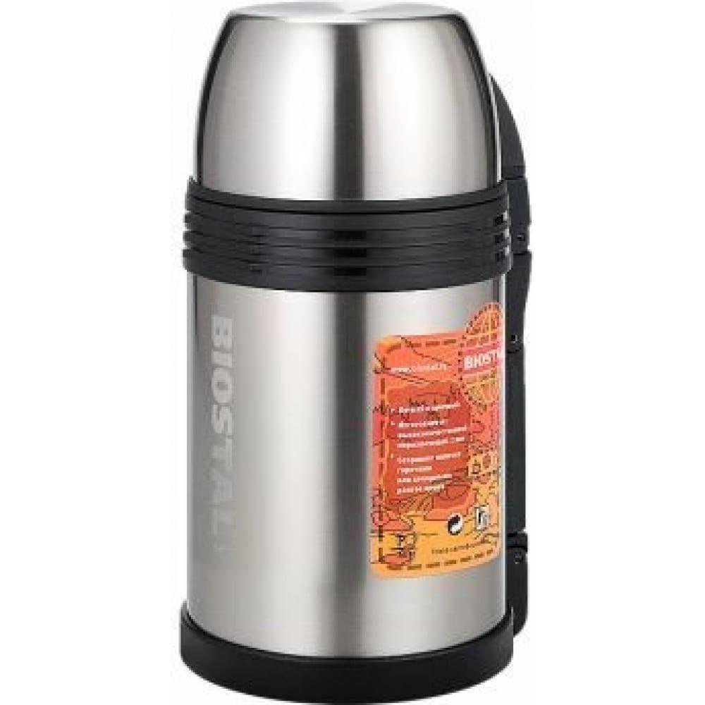 Универсальный термос для еды и напитков biostal