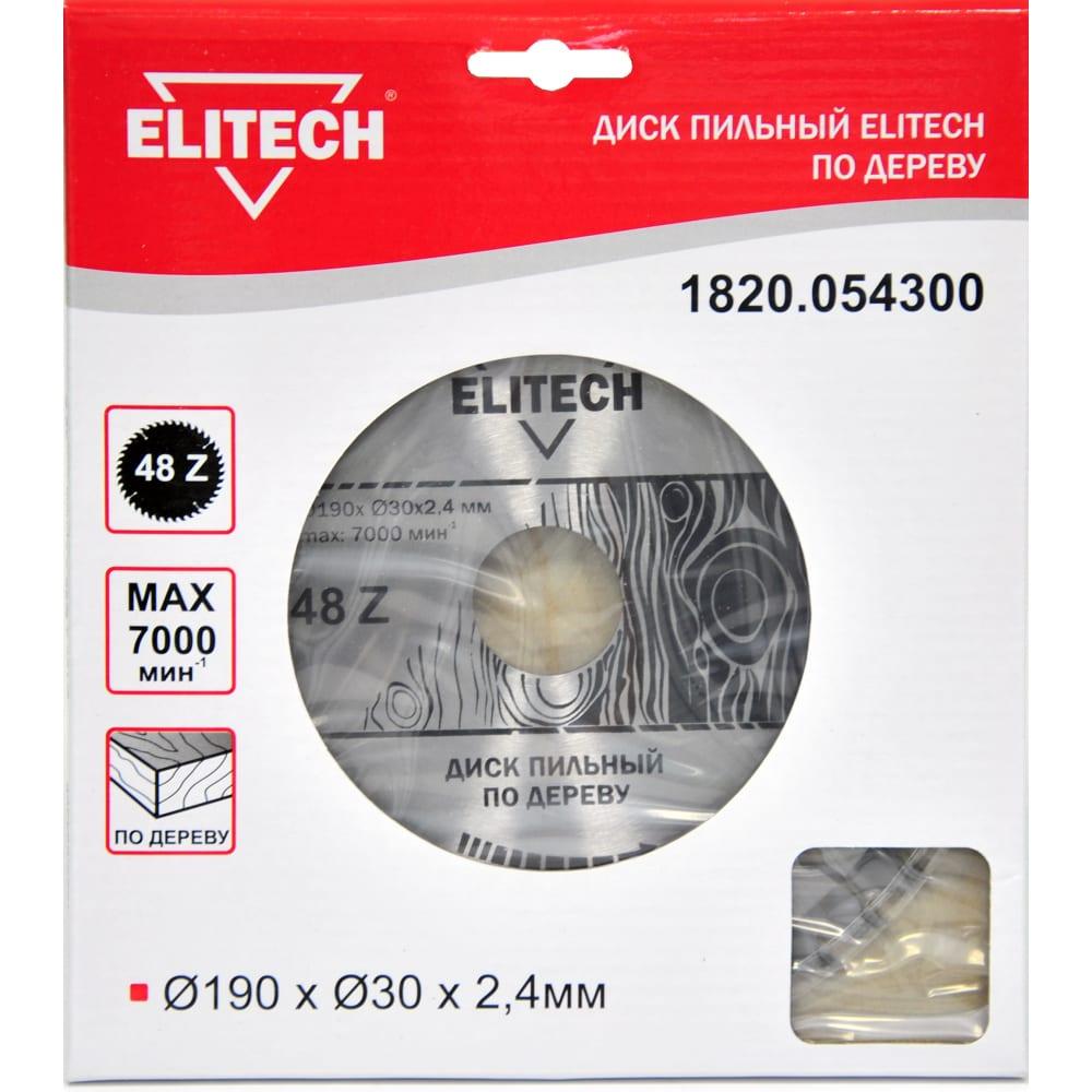 Купить Диск пильный по дереву (190х30 мм; 2.4 мм; 48z) elitech 1820.054300