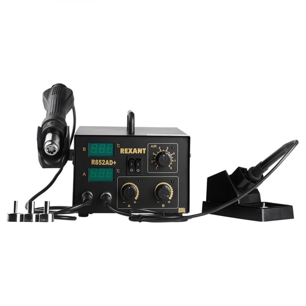 Паяльная станция rexant r852ad 12-0724