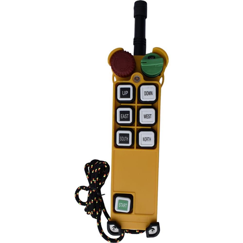 Пульт для радиоуправления, 6 кнопок, сн 135,