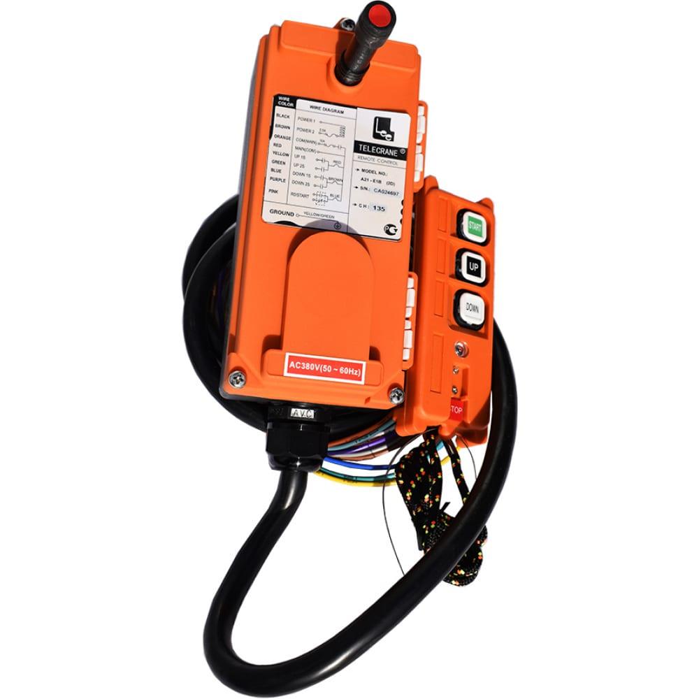 Радиоуправление, 2 кнопки, telecrane а21 2d 00016441