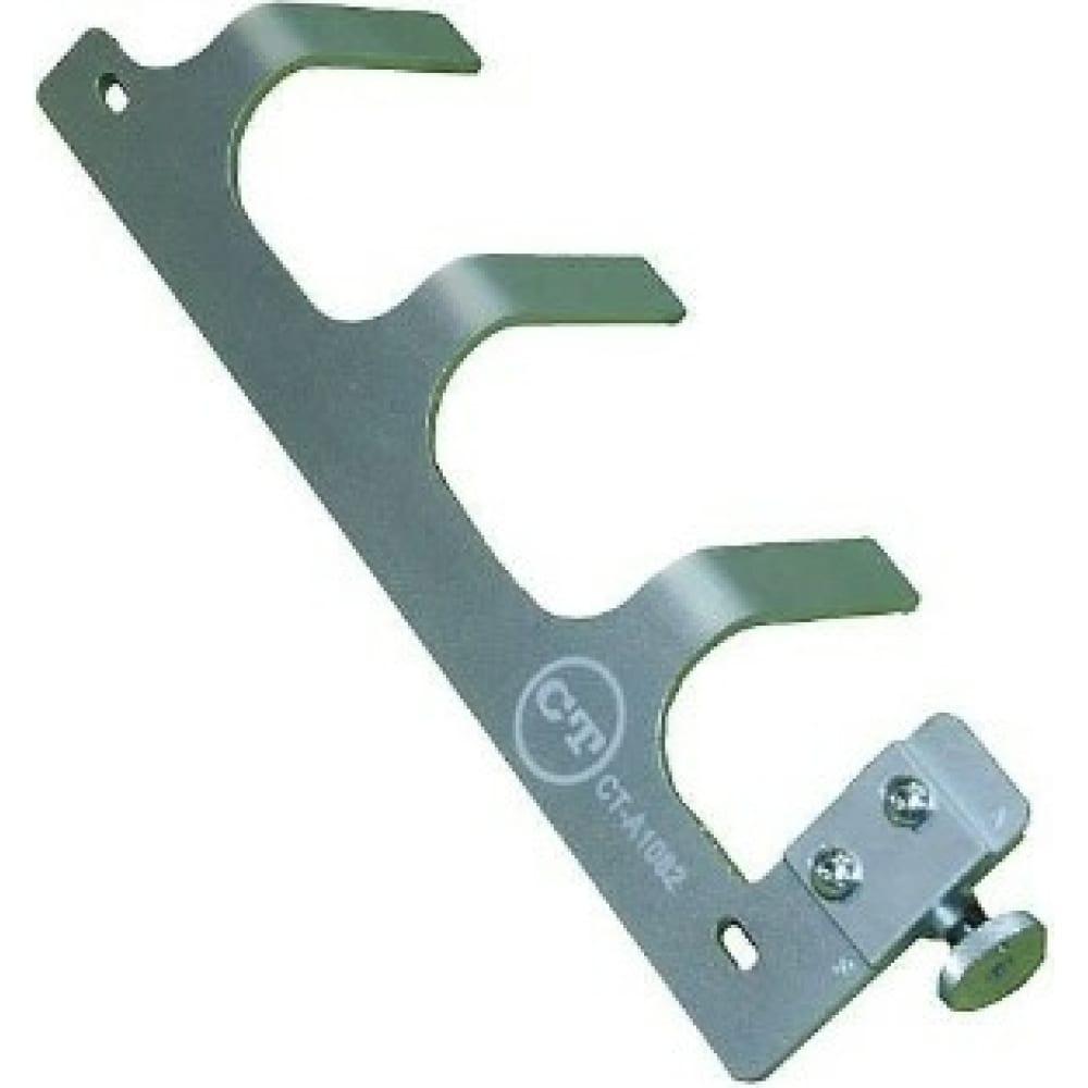 Шаблон для установки насос - форсунок vw car-tool ct-1082a