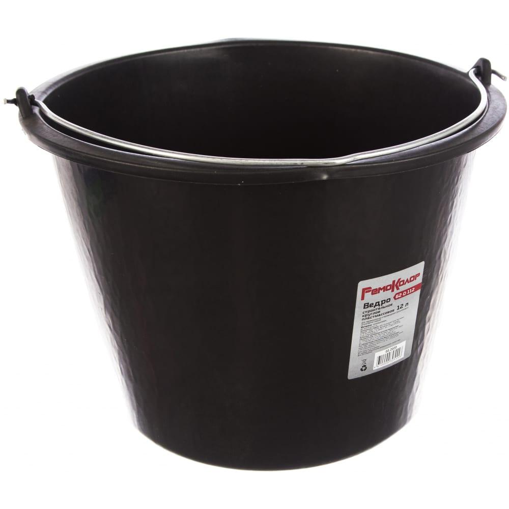 Купить Строительное круглое пластмассовое ведро, 12 л ремоколор 62-0-112