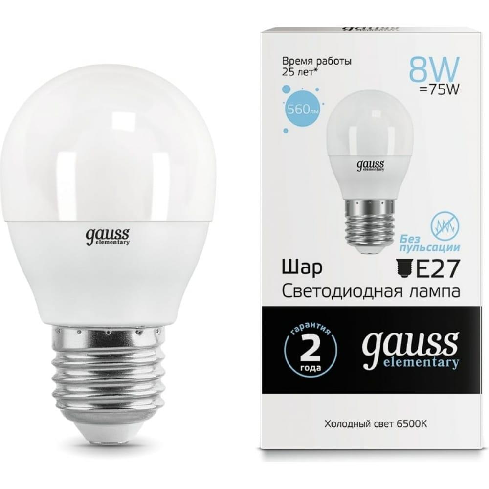 Купить Лампа gauss led elementary шар 8w e27 560lm 6500k 53238