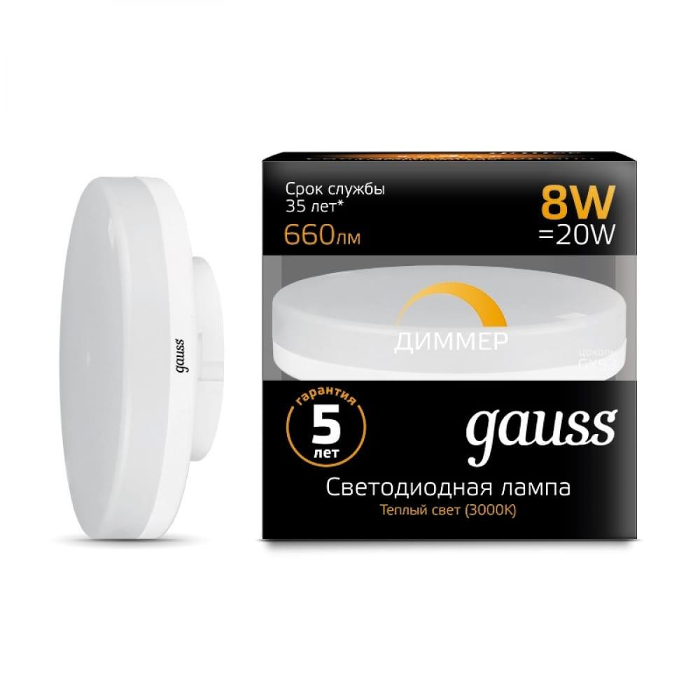 Купить Лампа gauss led gx53 8w 660lm 3000k 108408108-d