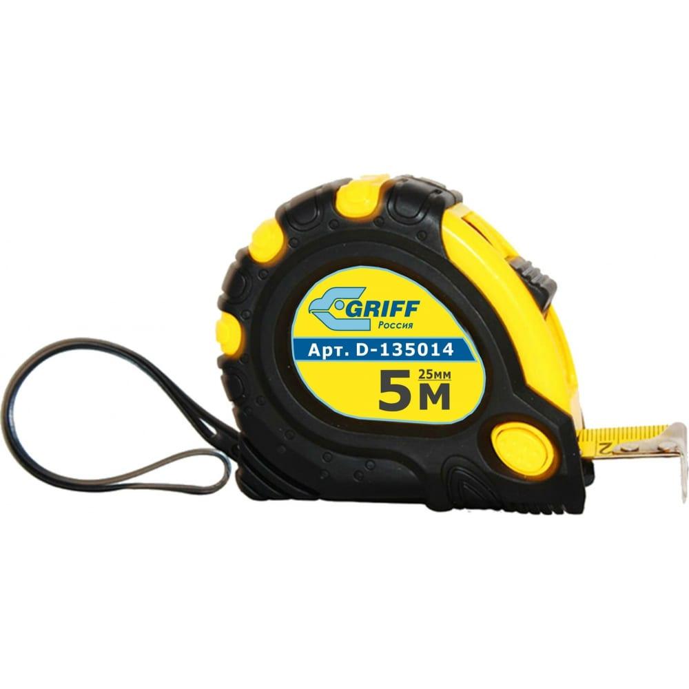 Купить Рулетка 5мх25мм с 3 фиксаторами, в обрезиненном корпусе griff d135014