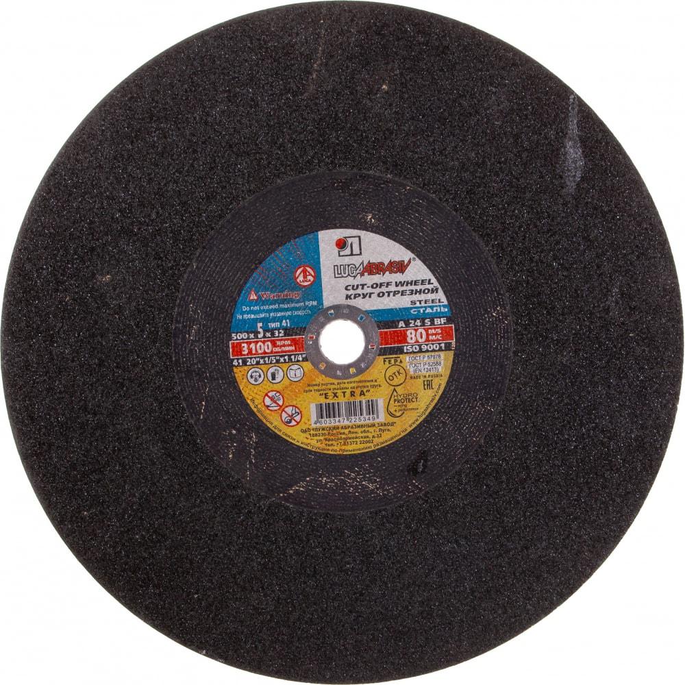 Купить Круг отрезной по металлу (500х5х32 мм; a 24 s bf 14а бу 80 2; для стационарных станков) luga-abrasiv d11005003250000