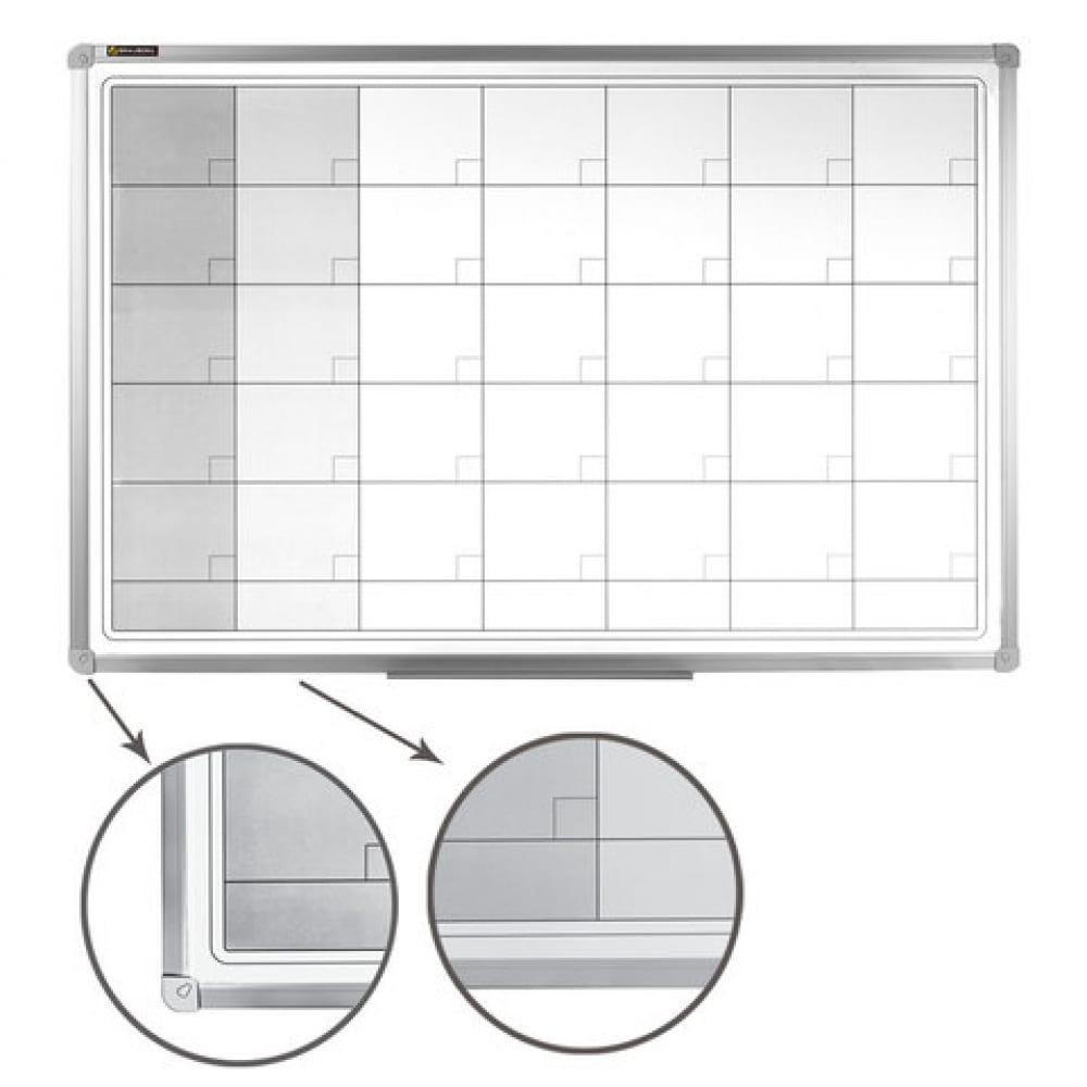 Купить Магнитно-маркерная доска-планинг на месяц, 60х90 см, алюминиевая рамка, brauberg 236863