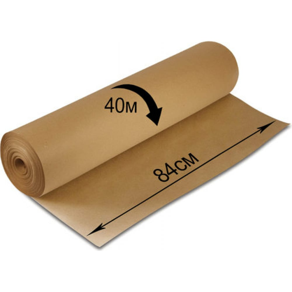 Крафт бумага в рулоне, 840 мм