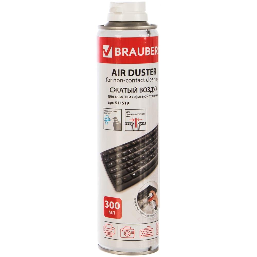 Чистящий баллон со сжатым воздухом brauberg 511519