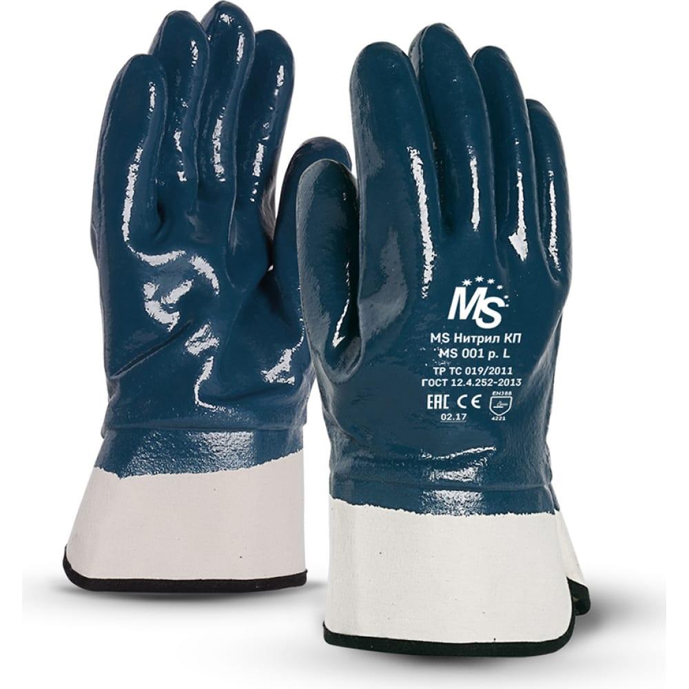 Перчатки manipula specialist ms нитрил кп ms 001 р.9/l пер 677/lСо сплошным полимерным покрытием<br>Размер: 9/L ;