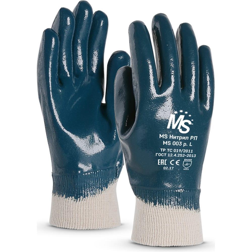 Перчатки manipula specialist ms нитрил рп ms 003 р.11/хxl пер 678/хxlСо сплошным полимерным покрытием<br>Размер: 11/XXL ;