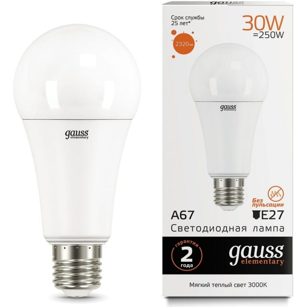 Лампа gauss led elementary a67 30w e27 3000k 1/10/50 sq73219  - купить со скидкой