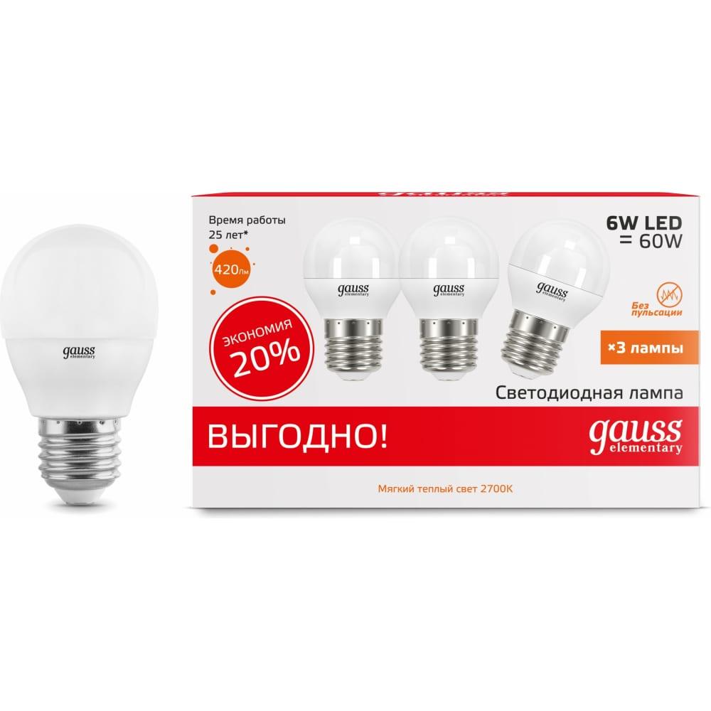 Лампа gauss led elementary globe 6w e27 2700k 1/40 3 лампы в упаковке sq53216t