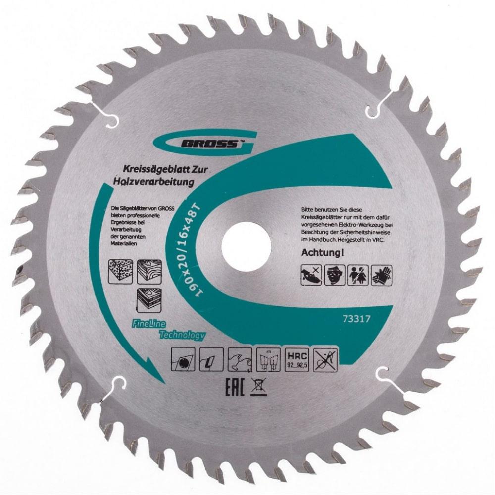 Купить Пильный диск по дереву 190x20/16 мм, 48т gross 73317