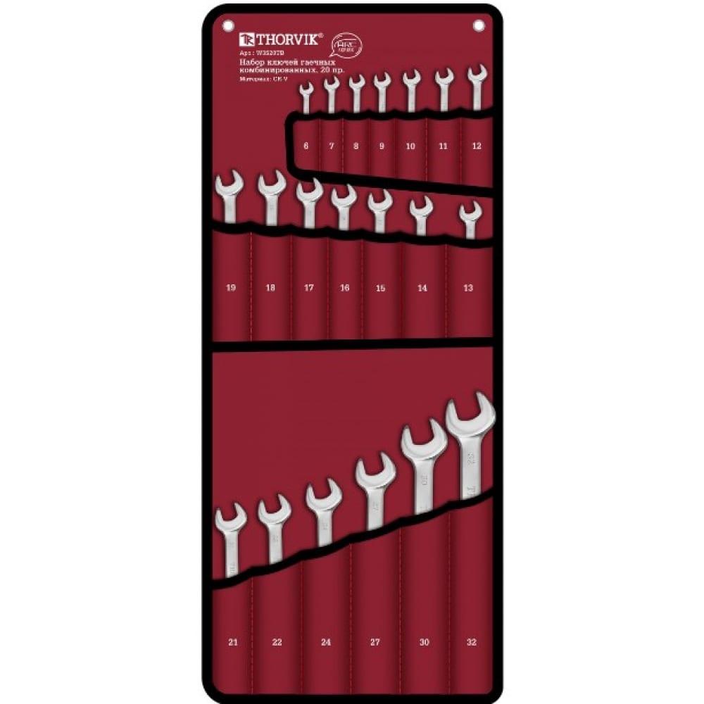 Купить Набор гаечных комбинированных ключей thorvik w3s20tb arc 6-32 мм, 20 предметов 52608