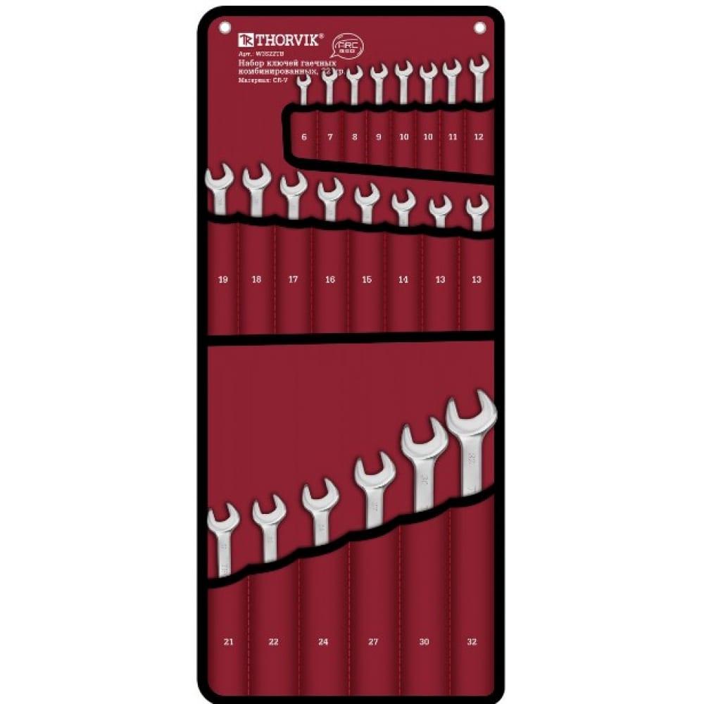 Купить Набор гаечных комбинированных ключей thorvik w3s22tb arc 6-32 мм, 22 предметов 52609