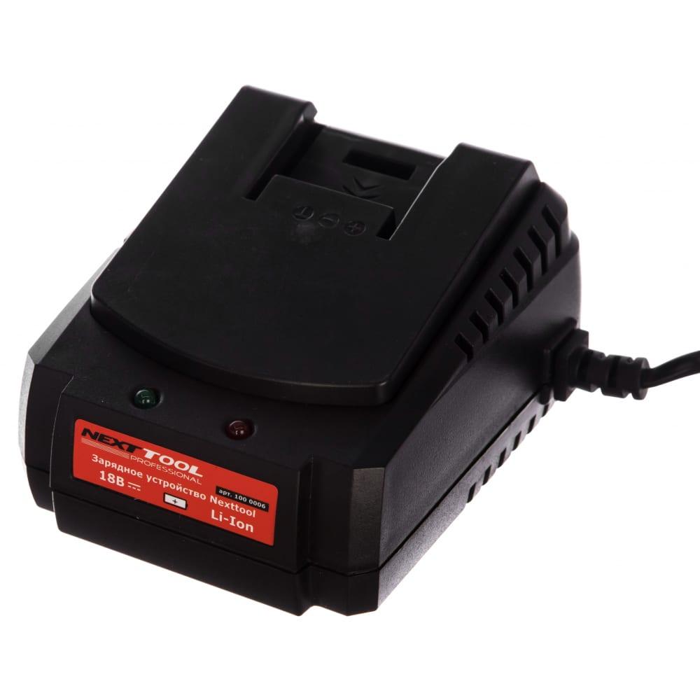 Зарядное устройство 18v nexttool 1000006