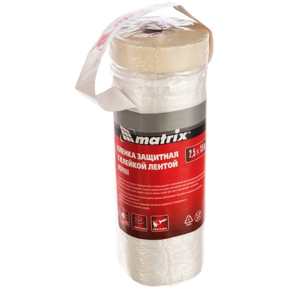 Купить Пленка защитная с клеящей лентой (15 м; 2500 мм) matrix 88753