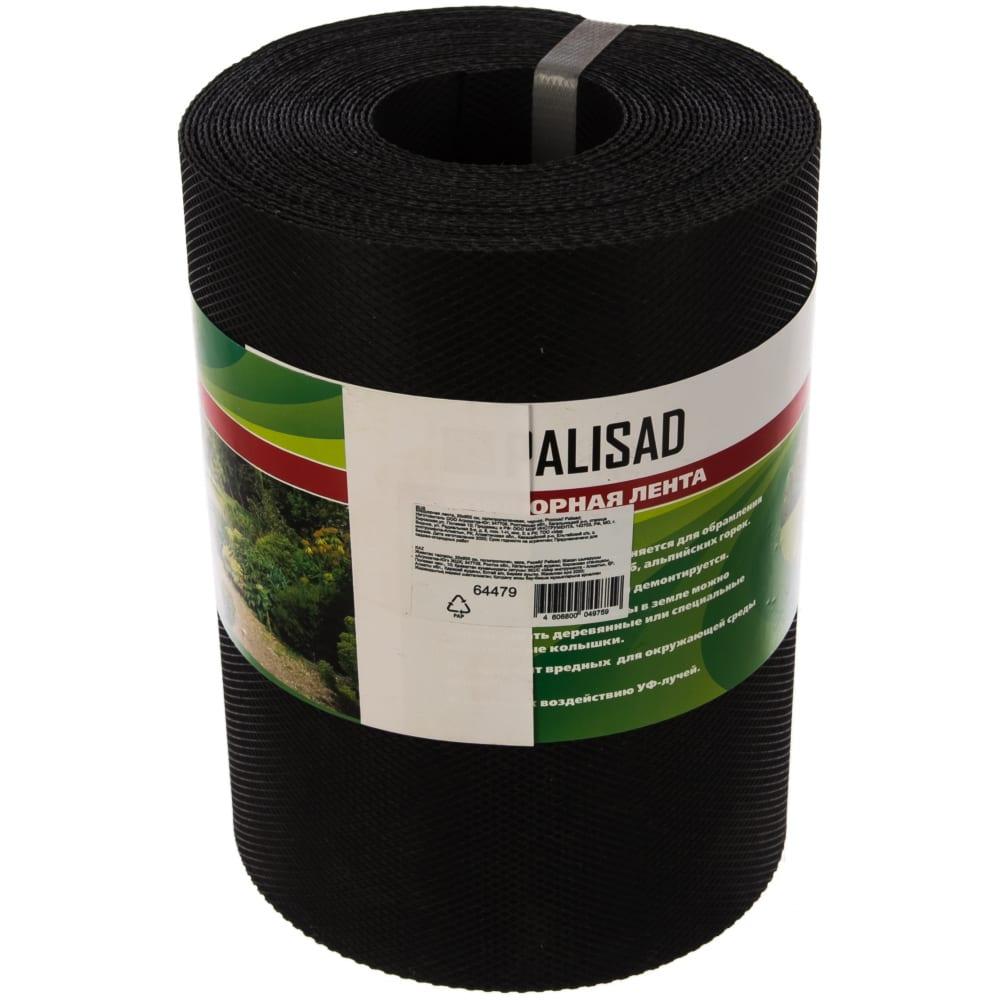 Купить Бордюрная лента palisad 20 х 900 см, черная 64479