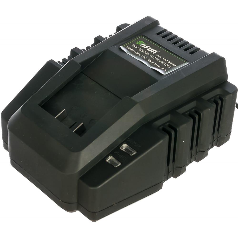 Зарядное устройство 36в safun 1000202