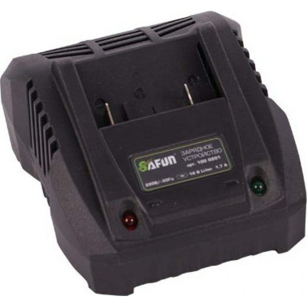 Зарядное устройство 18в safun 1000201