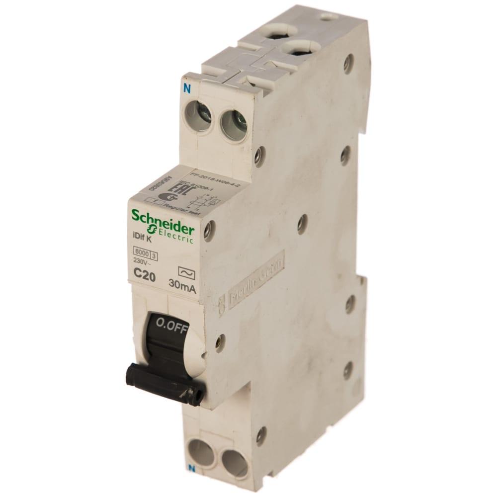 Автоматический выключатель дифференциального тока schneider electric 2п c 20а 30ма тип ac 6ка idif k 1мод. a9d63620