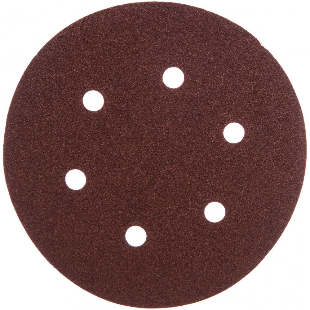 Купить Круг абразивный на ворсовой подложке под липучку, перфорированный (5 шт; 150 мм; 6 отв.; p80) matrix 73838