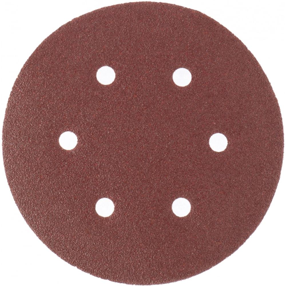 Купить Круг абразивный на ворсовой подложке под липучку, перфорированный (5 шт; 150 мм; 6 отв.; p180) matrix 73843