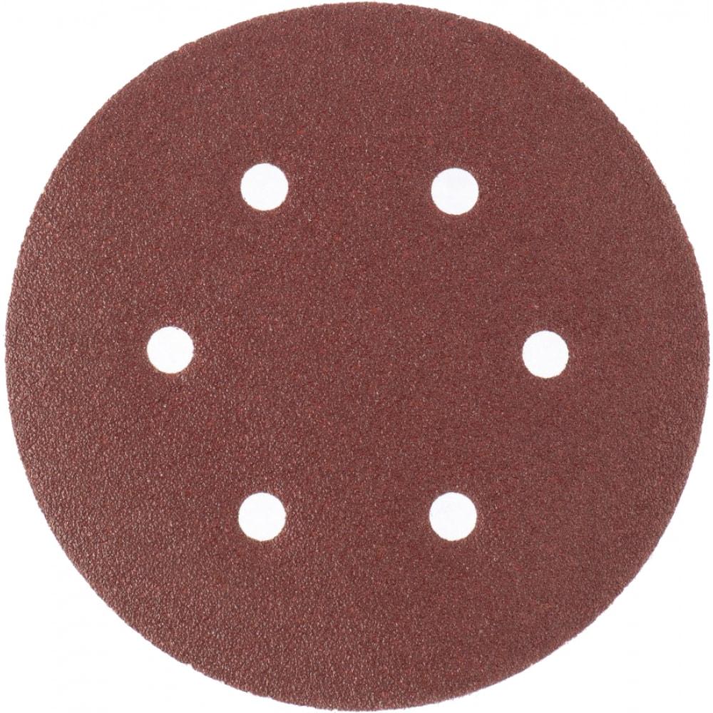 Купить Круг абразивный на ворсовой подложке под липучку, перфорированный (5 шт; 150 мм; 6 отв.; p500) matrix 73851