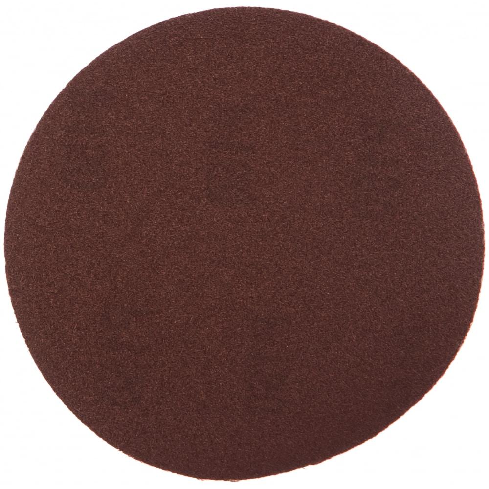 Купить Круг абразивный на ворсовой подложке под липучку (10 шт; 115 мм; p150) matrix 73828