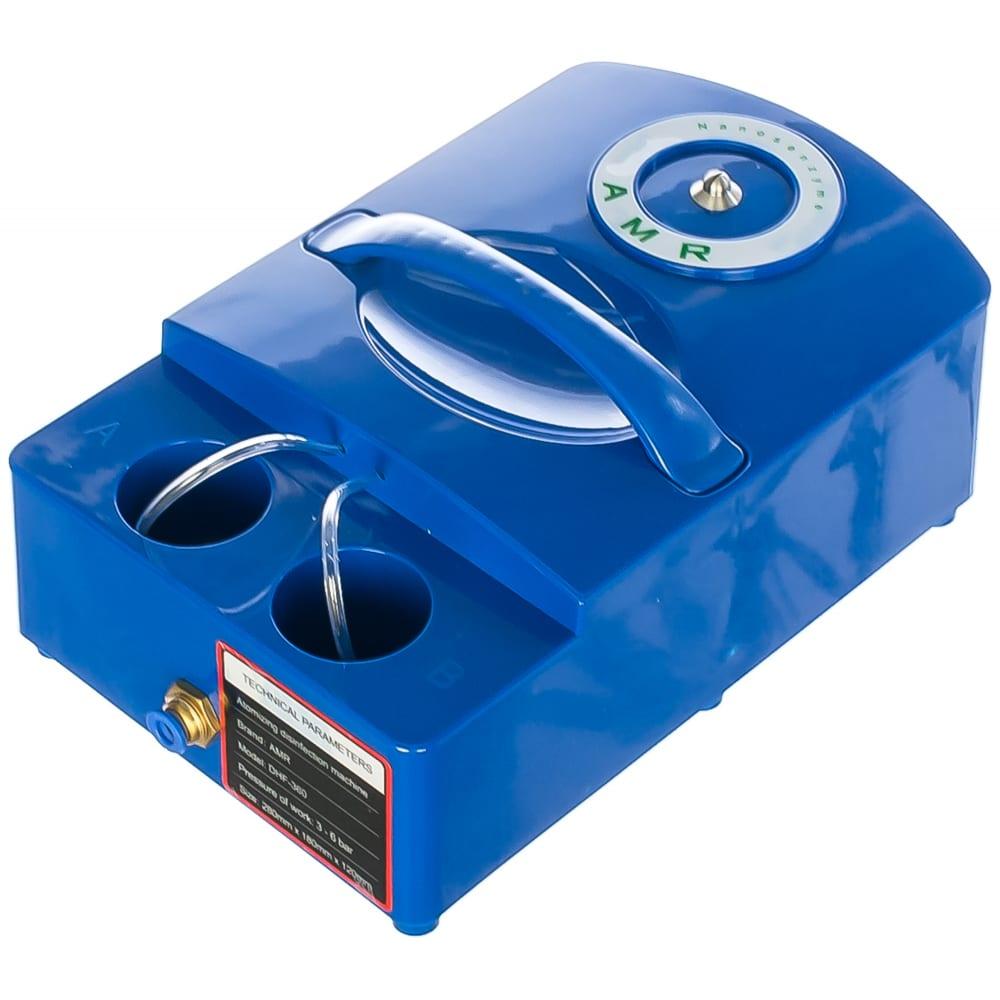 Дезинфекционный компрессорный атомизатор amr dhf-360