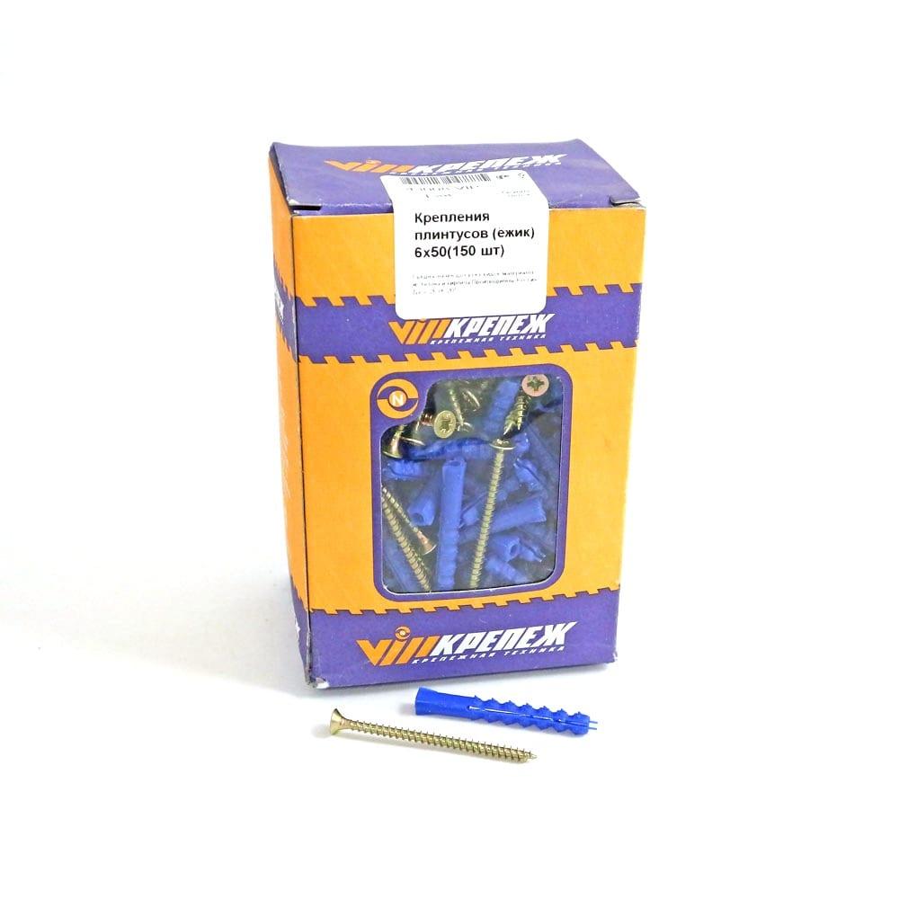 Купить Набор крепления плинтусов vipкрепеж 150 штук 43008 vip