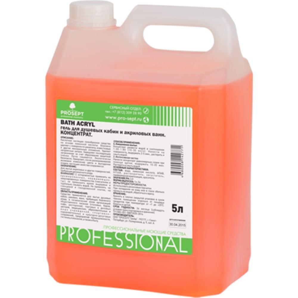 Средство для чистки акриловых поверхностей prosept bath acryl 5 л 189-5  - купить со скидкой