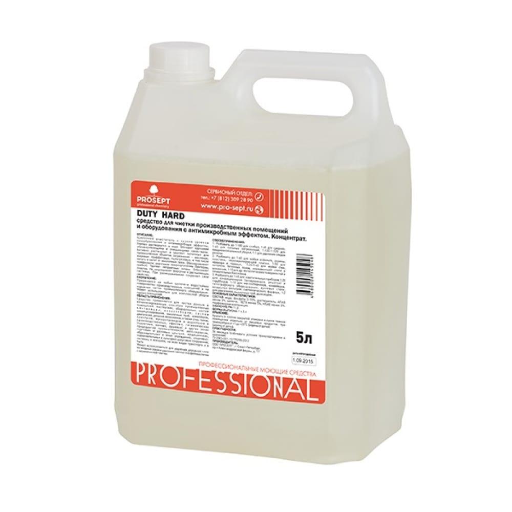 Купить Средство для чистки производственных помещений и оборудования prosept duty hard 249-5