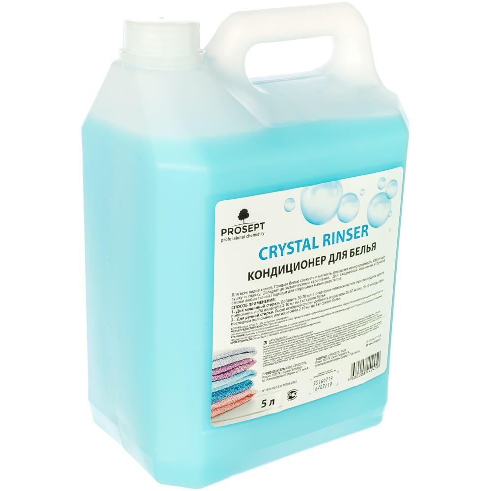 Купить Кондиционер для белья prosept crystal rinser 5л 216-5