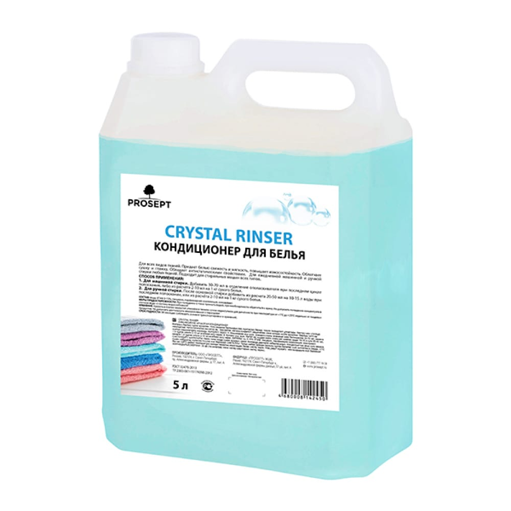 Купить Кондиционер для белья prosept crystal rinser с ароматом экзотических цветов, 5 л 252-5