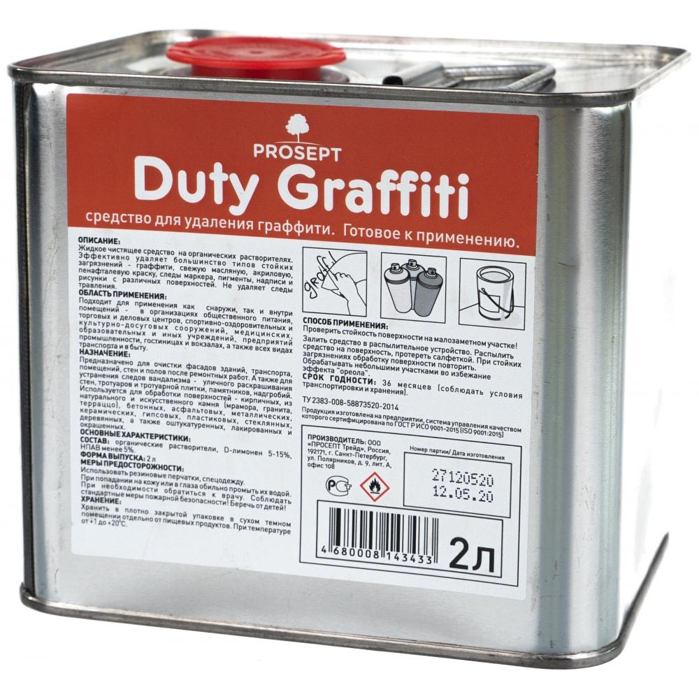 Купить Средство для удаления граффити prosept duty graffiti 2л 153-2
