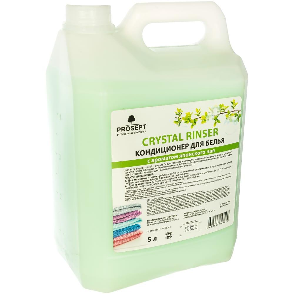 Купить Кондиционер для белья с ароматом японского чая prosept crystal rinser 5л 254-5