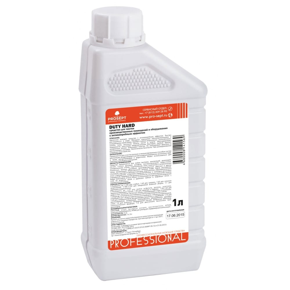 Купить Средство для чистки производственных помещений и оборудования prosept duty hard 249-1