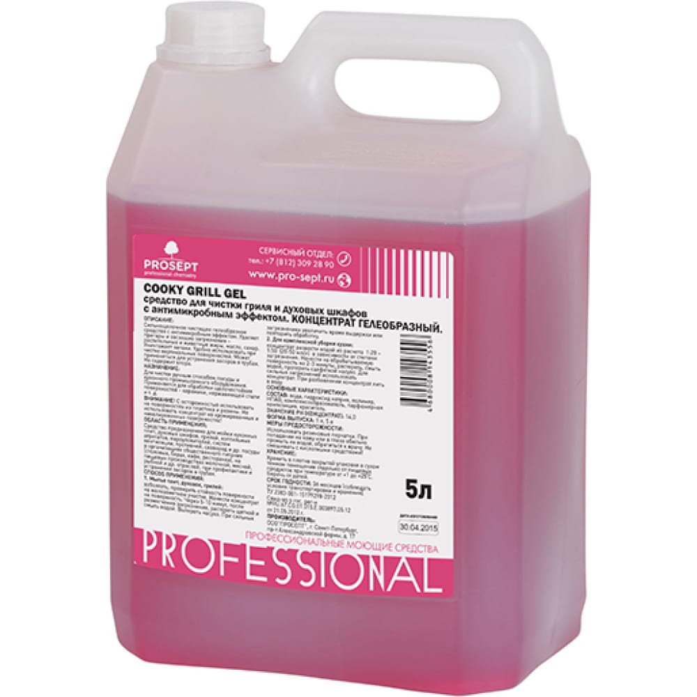 Купить Средство для чистки гриля и духовых шкафов prosept cooky grill gel 5 л 192-5